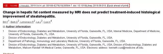 MRI检测结果确定诊疗方案